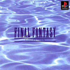 Final Fantasy Collection sur PS1