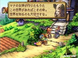 Legend of Mana de retour sur le PlayStation Store