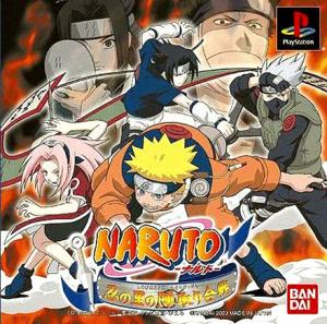 Naruto : Shinobi no Sato no Jintori Kassen sur PS1
