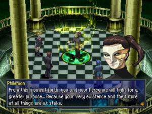 Persona 2 : Innocent Sin