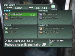 Parasite Eve II disponible sur le PSN européen