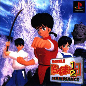 Ranma 1/2 : Battle Renaissance sur PS1