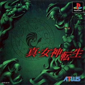 Shin Megami Tensei sur PS1
