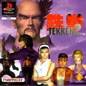 Tekken 2 sur PS1