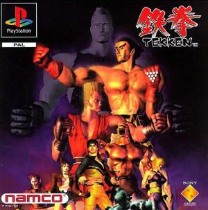 Tekken sur PS1