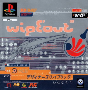 WipEout sur PS1