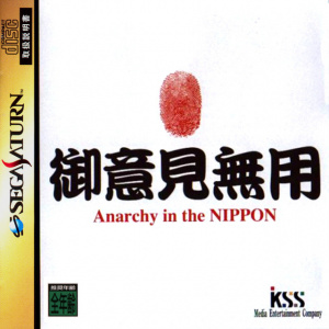 Anarchy In The Nippon sur Saturn