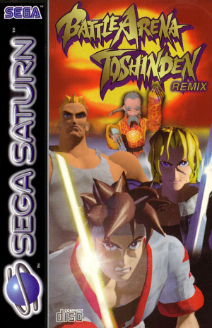 Battle Arena Toshinden Remix sur Saturn