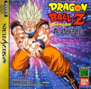Dragon Ball Z : Shin Butouden sur Saturn