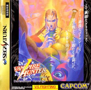 Vampire Hunter sur Saturn