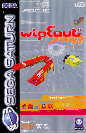 WipEout 2097 sur Saturn