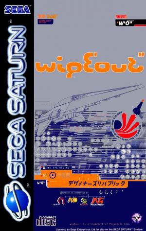 WipEout sur Saturn