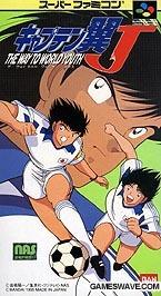 Captain Tsubasa J sur SNES