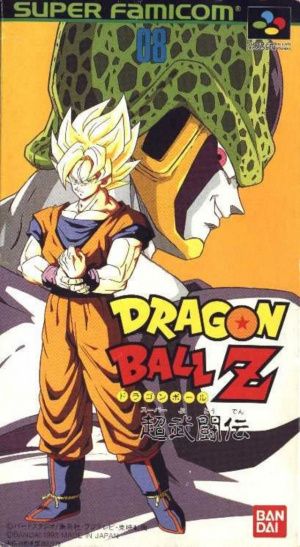 Dragon Ball Z sur SNES