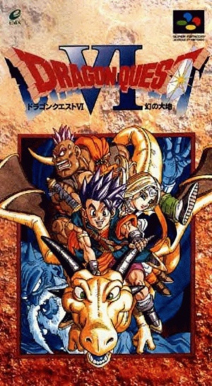 Dragon Quest VI sur SNES