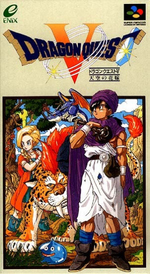 Dragon Quest V sur SNES