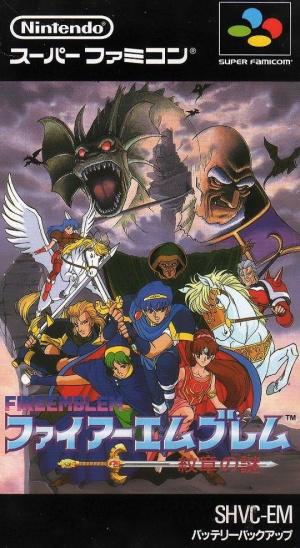 Fire Emblem : Monshô no Nazo sur SNES