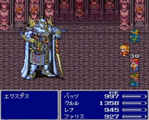 Final Fantasy V sur iPhone et Android
