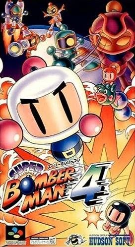 Super Bomberman 4 sur SNES