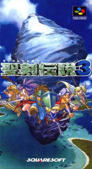 Seiken Densetsu 3 sur SNES