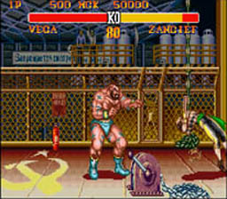 Oldies : Street Fighter 2 Turbo
