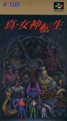 Shin Megami Tensei sur SNES