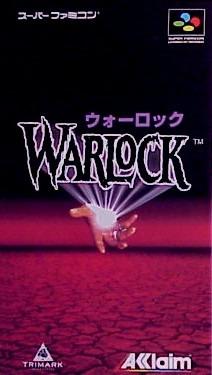 Warlock sur SNES