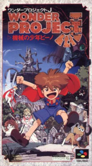 Wonder project J sur SNES
