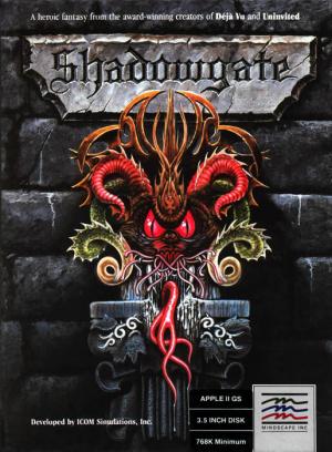 Shadowgate sur ST
