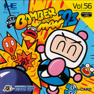 Bomberman '93 sur PC ENG
