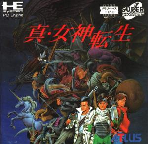Shin Megami Tensei sur PC ENG