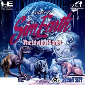 Sim Earth : The Living Planet sur PC ENG