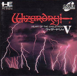 Wizardry V : Heart of the Maelstrom sur PC ENG