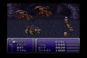 Jaquette de Final Fantasy VI : Trailer 25ème anniversaire