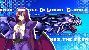 Arcana Heart 3 : Love Max!!!!!