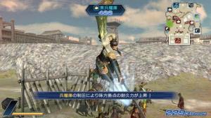 Images Vita de Dynasty Warriors Next