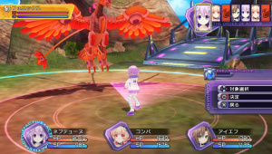 Le remake de Hyperdimension Neptunia arrive sur Vita