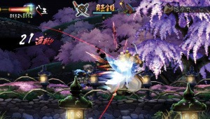 Muramasa Rebirth s'offre quelques images supplémentaires