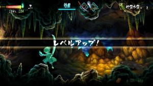 Images de Muramasa Rebirth