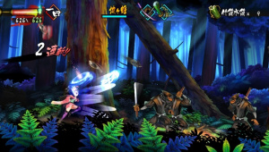 http://image.jeuxvideo.com/images-sm/vt/m/u/muramasa-rebirth-playstation-vita-1364315566-100.jpg