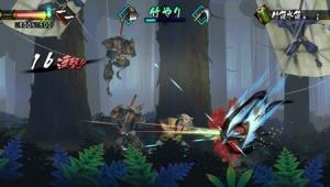 Le second DLC de Muramasa daté sur Vita