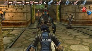 http://image.jeuxvideo.com/images-sm/vt/n/a/natural-doctrine-playstation-vita-1378978191-006.jpg