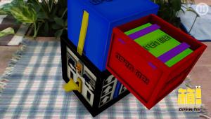 Open Me : Des boîtes à ouvrir sur Vita