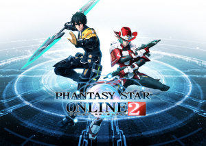 Phantasy Star Online 2 aussi en version boîte