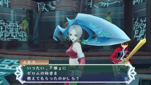 Des précisions sur Tales of Hearts R