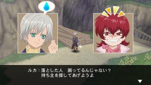 Images de Tales of Innocence R