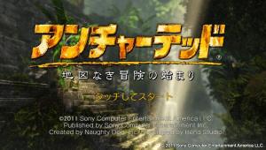 Un nouveau Uncharted apparaît en ligne