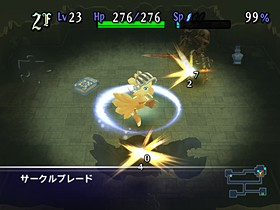 Images : Chocobo's Dungeon