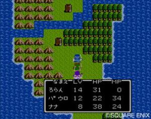 Une compilation Dragon Quest sur Wii