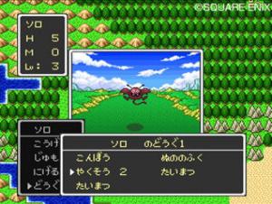 Images de Dragon Quest Collection
